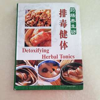 Detoxifying Herbal Tonics Book