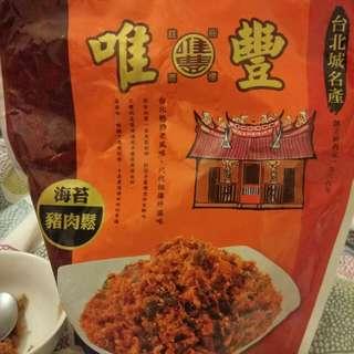 唯豐~海苔豬肉鬆 ❲正貨❳ minirabbi
