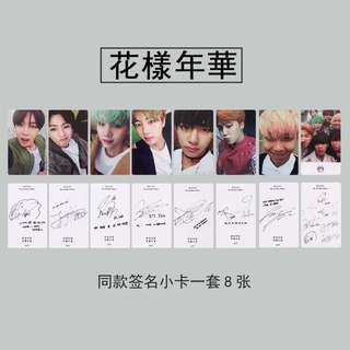 BTS HYYH UNOFFICIAL ALBUM PHOTOCARDS
