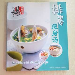 Slim With Healthy Soup