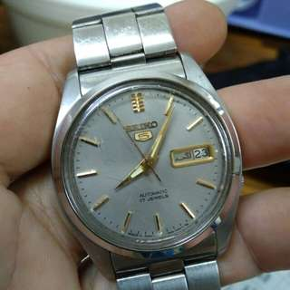 Vintage seiko 5 automatic Gent Watch