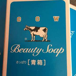Cow beauty soap 85grams