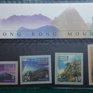 1996 香港群山 郵票套摺