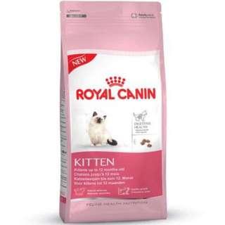 ROYAL CANIN- Kitten (4kg)