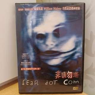 恐怖西片 ~ 非請勿進 DVD