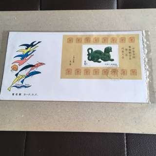 17.10.86. China J136 FDC  The 2nd Congress of All China Philatelic Federation
