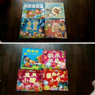 Clearance! 22 Chinese story books for $20