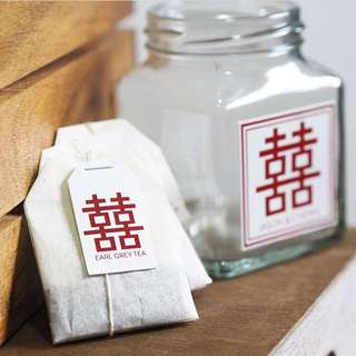 Double Happiness Wedding Favors - Teabags in Square Jar