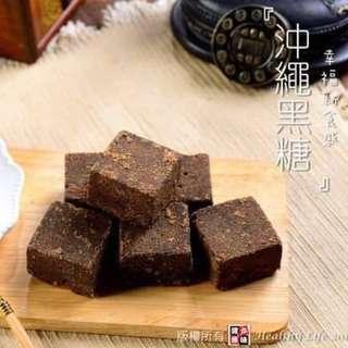 🚚 黑糖 (原味 .紅棗桂圓.  老薑)