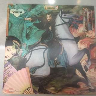 Osamu Kitajima – Masterless Samurai, Vinyl LP, Headfirst – HF-9706, 1981, USA