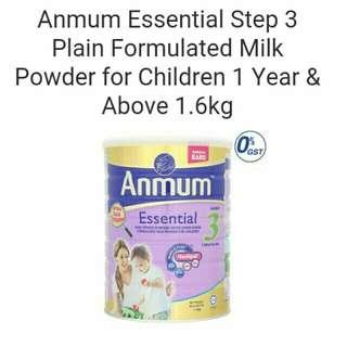 ANMUM Essential Step 3 1.6kg