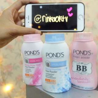 BB ponds powder