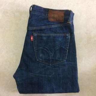 Hanzo Selvedge Denim Jeans