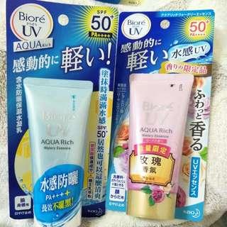 (小貓出清舖)Biore 蜜妮含水防曬保濕水凝乳 50+