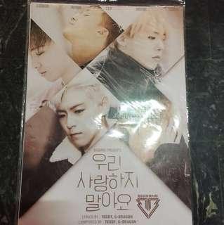 🚚 BIGBANG 全體海報 一組八張 特殊材質