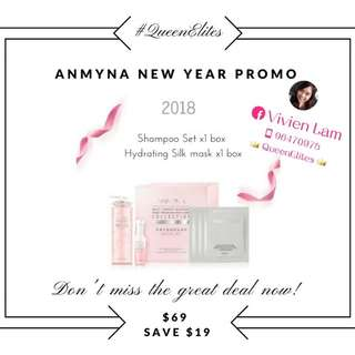 Anmyna New Year Promo