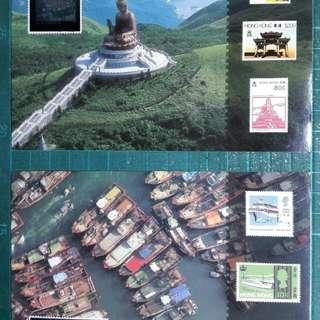 1997年 全息圖 明信片 六張