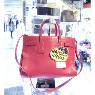YSL Yves Saint Laurent Red Leather Classic Sac de jour Shoulder Hand Bag 聖羅蘭 紅色 牛皮 皮革 經典款 手挽袋 手袋 肩袋 袋
