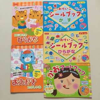 Japanese Drawing, Hiragana and Sticker Books Young Children