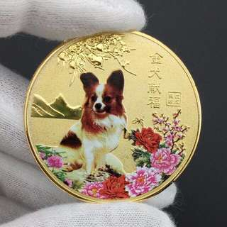 Year of the dog 2018 lucky gold plating Chinese zodiac souvenir coin for lunar new year