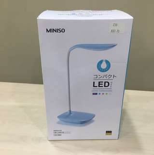 (NEW) MINISO Table Lamp