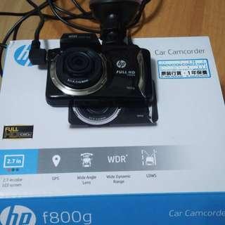 HP F800G CAM