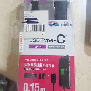 USB TYPE-C BRAND NEW