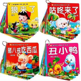 10pcs Children Story Books 0-5 Years old/ Kids Chinese Fairy Tales/ Early Stage Learning Material