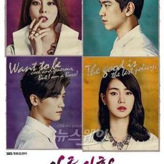 Drama korea high society