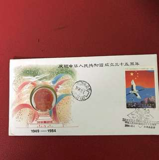 China stamp 1984 J105 special medal cover
