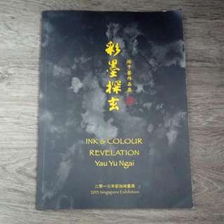 Chinese Ink Colour Painting