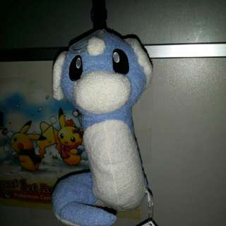 Pokemon Soft Toy dratini pouch