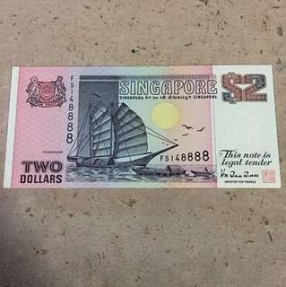 Singapore Ship Series $2 Banknote FS148888 (一世发发发发)