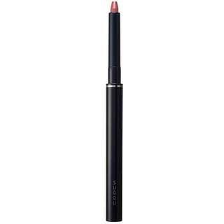 SUQQU Lip Defining Pencil