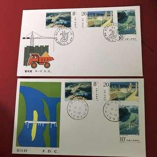 China stamp 1984 T95 2 FDC
