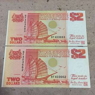 Singapore Ship Series $2 Banknotes BF403693 and BF403662