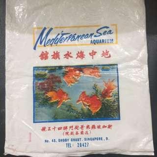 Vintage Gold Fish Plastic Bag