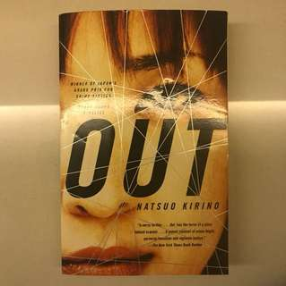 Japanese Crime Fiction: Out by Natsuo Kirino