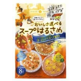 🚚 日本 Hikari Miso 歐洲風味春雨即席粉絲煲4種口味