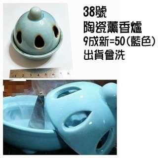 🚚 陶瓷熏香座塔香