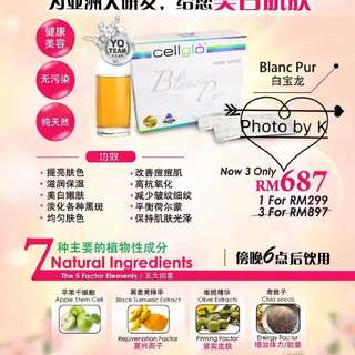 Cellglo Blanc Pur (Drink)