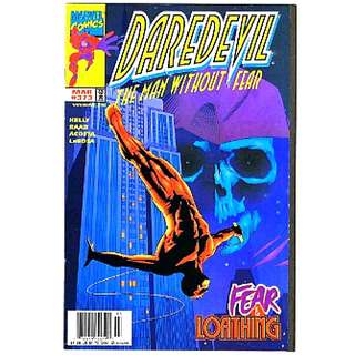 Marvel Comics Daredevil 373 Near Mint Condition