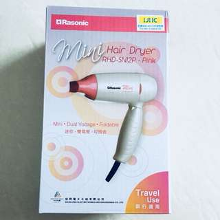 Brand new Rasonic mini hair dryer 迷你旅行風筒