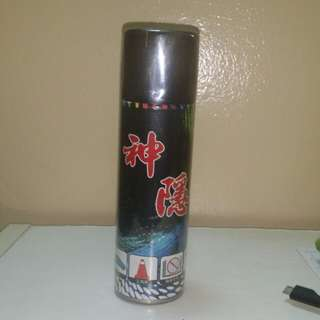 [Free postage] 神隐 reflector spray