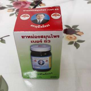 Thai massage oil (50g)