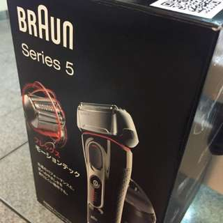 Braun Series 5 Charge & Clean Station 5090CC Japan