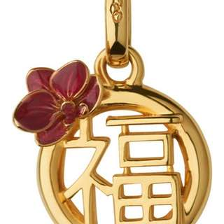 $420  LINKS OF LONDON Happiness 18ct yellow-gold vermeil charm Valentine's Day Chinese New Year,birthday,Anniversary gift  情人節新年生日週年禮物 包郵 included local postage