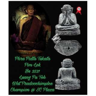 Phra Pidta Tukata Pim Lek Be 2521 LP Toh of Wat Pradoochimplee