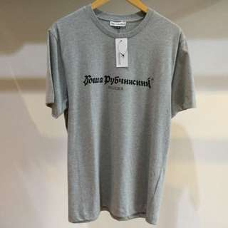 GOSHA RUBCHINSKIY tshirt heather grey size M