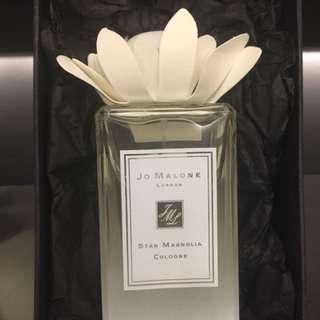 Jo malone star magnolia limited edition